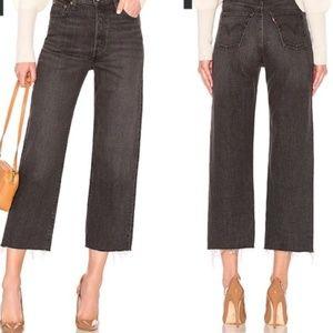 Levi's Ribcage Straight Frayed Gray Jeans